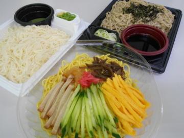 株式会社武蔵野 埼玉麺工場_10506の画像・写真