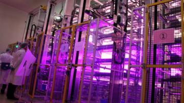 プライムデリカ株式会社 相模原第二工場の画像・写真