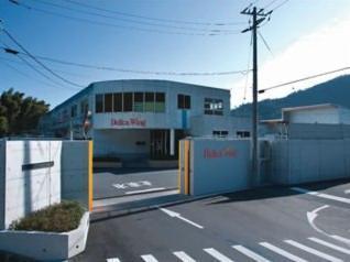 デリカウイング株式会社 岩国工場_10904の画像・写真